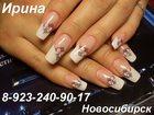 Свежее фото Салоны красоты Наращивание ногтей гелем в Новосибирске 35015545 в Новосибирске