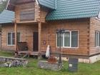 Фотография в Недвижимость Продажа домов Продам дом 10х12м. из 18 калиброванного строганного в Новосибирске 4300000