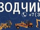 Скачать бесплатно фотографию Кондиционеры и обогреватели Запчасти для спецтехники, розница и ОПТ 35887558 в Новосибирске