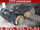 Свежее фотографию Строительные материалы Сильфонные компенсирующие устройства СКУ, ППМ 35993025 в Новосибирске