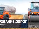Изображение в   Компания «Гранит» давно и достаточно успешно в Новосибирске 100