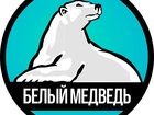 Изображение в   Ремонтируем холодильники с 5 - летней гарантией. в Новосибирске 350