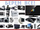 Новое изображение  Скупка неисправных планшетов, телефонов 36767344 в Новосибирске