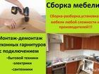 Фото в   Нск Помощник по Дому: предлагает следующие в Новосибирске 500