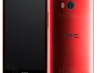 Скачать бесплатно изображение Телефоны Продам новый HTC One M 8 ( Бордовый) 37089954 в Новосибирске