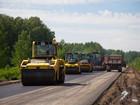 Фото в Строительство и ремонт Другие строительные услуги Асфальтирование дорог в Новосибирске и области в Новосибирске 0