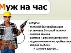 Фото в   Наша команда мастеров состоит из 28 человек. в Новосибирске 499