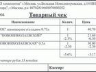 Фото в   Консультации по НДС, бухгалтерские услуги, в Новосибирске 0
