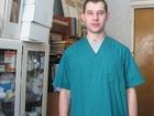 Фотография в Красота и здоровье Массаж Классический и лечебный, антицеллюлитный, в Новосибирске 800