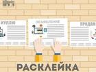 Фотография в   Рекламное агентство «Билл Постер» было основано в Новосибирске 0