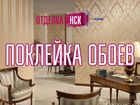 Свежее фотографию Ремонт, отделка Проведение электромонтажных, сантехнических, штукатурно-малярных и других работ 37331553 в Новосибирске