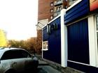 Изображение в Авто Шиномонтаж Для безопасности и прозрачности, сделку проведёт в Новосибирске 2850000