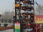 Скачать бесплатно foto Спецтехника умные автостоянки 37673521 в Новосибирске