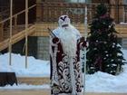 Уникальное foto  Новогоднее видеопоздравление от Деда Мороза для вашего ребенка 37728667 в Новосибирске