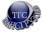 """Изображение в   Компания """"ТГС"""" предоставляет персонал для в Новосибирске 180"""