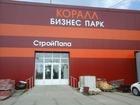 Изображение в Недвижимость Коммерческая недвижимость Объект - бизнес парк КОРАЛЛ   Производственно в Новосибирске 250