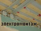 Фотография в   Услуги электрика, электромонтажника. Без в Новосибирске 55