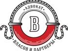 Фото в   Юридическим лицам и индивидуальным предпринимателям в Новосибирске 1000