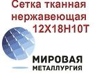 Фотография в Строительство и ремонт Строительные материалы Компания ООО «Мировая Металлургия» поставляет: в Новосибирске 0