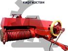 Фотография в   Ставропольский ремзавод может помочь Вашей в Новосибирске 156
