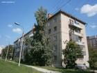Фотография в   Предлагается в продажу квартира в тихом в Новосибирске 1350000