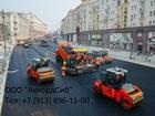 Фотография в   Асфальтирование в Новосибирске    Компания в Новосибирске 0