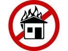 Новое фото  Противопожарная безопасность 38850146 в Новосибирске
