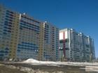 Фото в   жилом массиве На фадеева, который находится в Новосибирске 2549100