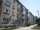 Фото в Недвижимость Продажа квартир Продается квартира в самом центре.   3 этаж; в Бердске 1390000
