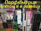 Уникальное foto Парфюмерия Снижение цен на высококачественную парфюмерию ОАЭ 39121685 в Новосибирске