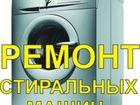 Свежее foto  Ремонт Бытовой Техники на дому 39258337 в Новосибирске