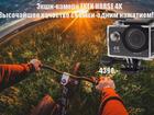 Увидеть фотографию  Экшн-камера EKEN H9RSE 4K 39293450 в Новосибирске