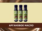 Скачать бесплатно foto Разное Купить аргановое масло 39568168 в Новосибирске