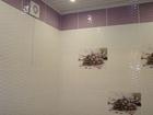 Скачать бесплатно фотографию Ремонт, отделка Ремонт , Все районы , Стройматериалы от склада, 39633252 в Новосибирске