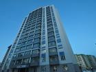Увидеть фотографию Аренда жилья Сдается квартира-студия в Кольцово 39750200 в Новосибирске
