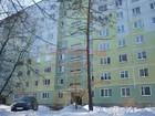 Скачать бесплатно foto  Сдам квартиру в Советском районе на Шлюзе 39754055 в Новосибирске