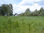 Увидеть foto  О продаже участка под дачное строительство 39840796 в Новосибирске