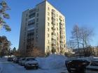 Убедитесь сами - самая лучшая квартира на Богдашке. Вид из