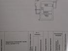 ! Шикарное предложение квартиры под отделку в Заельцовском б