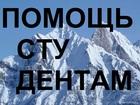 Новое фотографию  Помощь по математике, физике, статистике 45523966 в Новосибирске