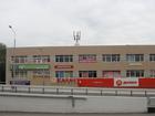 Увидеть foto  Компания продает торговый центр- 2330 м2 46597112 в Москве