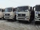 Увидеть фото  Самосвал DONG FENG DFL3251AW1 (6x4), Evro V 58351655 в Новосибирске
