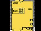 Увидеть изображение Новостройки Студия 35,8 кв, м, , за 1015 т, р, , с, Верх-Тула, Радужный мкр 66589225 в Новосибирске