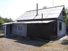 Новое фотографию Дома Продам дом с участком в Карасукском районе 67754984 в Новосибирске