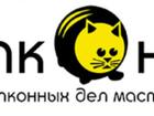 Увидеть foto  Остекление балконов, лоджий, террас и беседок, 67782874 в Новосибирске