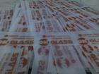 Скачать бесплатно фотографию Строительные материалы Дорого покупаем пластмассу 68148423 в Новосибирске