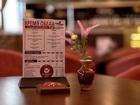 Скачать бесплатно изображение  Посетите ресторан PapaGoga в Новосибирске 68342727 в Новосибирске