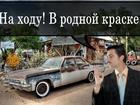 Свежее фото Поиск партнеров по бизнесу Ищу партнера в автомобильный бизнес 68388831 в Новосибирске