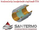 Новое изображение  осевой компенсатор для труб 68565903 в Новосибирске