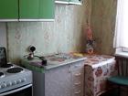 Смотреть фотографию  Продается комната в Кольцово 69027398 в Новосибирске